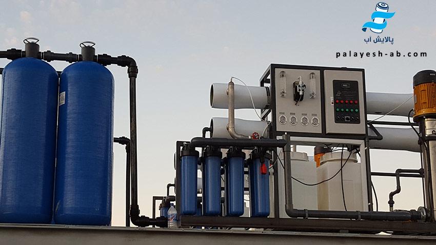 تصفیه آب به روش سیستم اسمز معکوس ( RO )