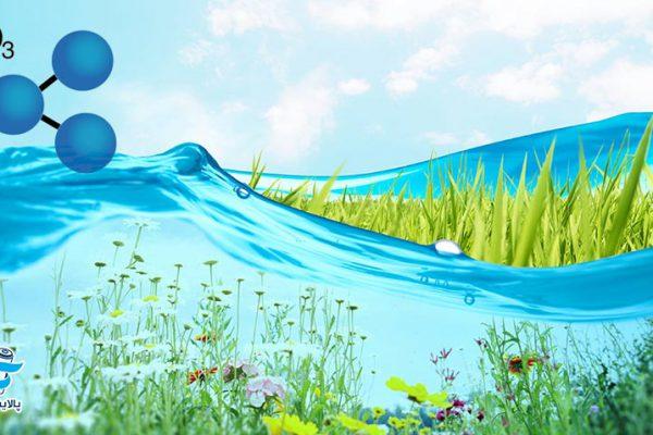 ازن در تصفیه و ضد عفونی آب آشامیدنی